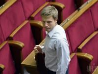 СБУ подтвердила факт похищения нардепа Гончаренко