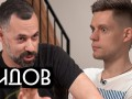 Как отреагировали соцсети на нового гостя в шоу Юрия Дудя