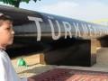 ЕС надеется получать газ из Туркменистана с 2019 года