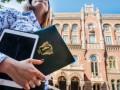 В Украине снова будут закрывать банки: Последствия стресс-теста