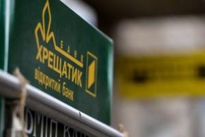НБУ решил ликвидировать банк Хрещатик
