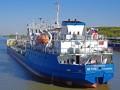 В ООН призвали избегать эскалации в Черном море