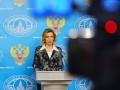 МИД РФ ответил на предложение Украины лишить Россию права вето
