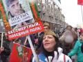 Портрет Гиви на акции Бессмертный полк в Москве вызвал бурную реакцию в Сети