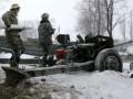 Карта АТО: на Донбассе ранен один боец ВСУ