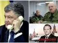 Итоги 17 ноября: разговор Порошенко с пранкером, предложения Лукашенко и схемы Медведчука