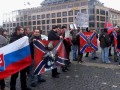 В Братиславе люди с флагами