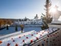 Карпатские гостиницы при заселении требуют отрицательный тест на COVID