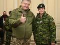 Генерал-губернатор Канады сделала Порошенко подарок