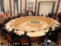 В ОБСЕ показали Минскую декларацию с подписями