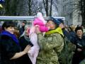 В Черновцах встретили десантников, вернувшихся из зоны АТО