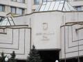 Уменьшение пенсии для чернобыльцев признали неконституционным