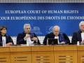 ЕСПЧ подтвердил объединение трех дел против РФ