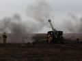 На Донбассе боевики открыли огонь по позициям ВСУ