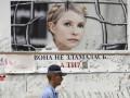 Пять сенаторов рекомендуют США потребовать освобождения Тимошенко