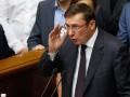 Кортеж Луценко не штрафовали за нарушения ПДД