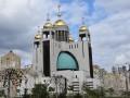 УГКЦ проведет литургию онлайн из-за коронавируса
