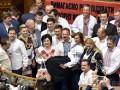 День вышиванки в Раде: как депутаты поддержали украинский флешмоб