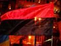 Над зданием Тернопольского облсовета вновь подняли красно-черный флаг