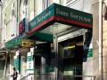 Экономиста НБУ будут судить по делу о присвоении 20 млн грн сотрудниками банка
