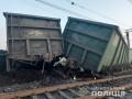 Под Кривым Рогом произошло крушение поезда