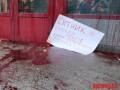 """Итоги 12 марта: """"убегающий"""" Порошенко и нота от России"""