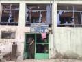 В центре Кабула у посольства США и миссии НАТО прогремел взрыв