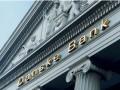 В Дании главу крупнейшего банка внезапно уволили из-за недостатка опыта