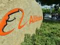 Акционер интернет-гиганта Alibaba хочет снизить долю в компании