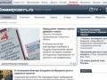 Сайт газеты КоммерсантЪ второй день не работает из-за возможной атаки хакеров