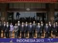 Азиатско-Тихоокеанскую зону свободной торговли создадут до 2020 года - АТЭС