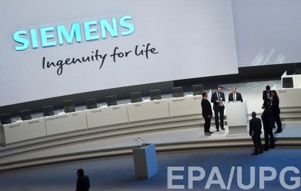 В Siemens заверили, что компания ведет свой бизнес в политико-правовых рамках