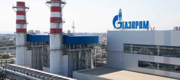 Литва окончательно проиграла спор с Газпромом на 1,4 млрд евро