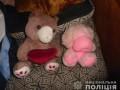 Детские игрушки и конфеты: подробности ареста криворожского педофила