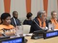 ООН просит надеть оранжевое в знак протеста против насилия над женщинами