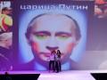 Фото Путина с макияжем в России признали экстремистским