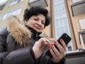 Сестра нардепа Розенблата купила квартиру в Германии