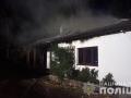 На месте пожара в доме Гонтаревой нашли зажигательную ракету