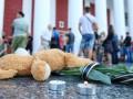 В Одессе семьи погибших детей получат по 200 тысяч