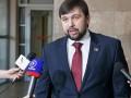 В ДНР назвали терактом убийство Захарченко, обвинив в нем Киев