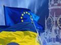 Украина отложила соглашение с ЕС из-за шантажа России – постпред Порошенко