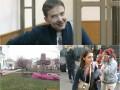 Итоги 22 марта: Теракты в Брюсселе, похороны Гонгадзе и приговор Савченко