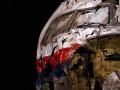 США скрывают доказательства по Боингу MH17 - посол