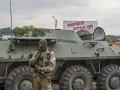 Мукачевские стрелки из ПС находятся на Днепропетровщине - Москаль