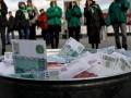 Отмена рубля: спикер Госдумы усомнился в интеллекте зампреда Европарламента
