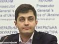 Сакварелидзе возглавил отдел по борьбе с коррупцией в прокуратуре