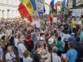 В Кишиневе массовые протесты против результатов выборов мэра