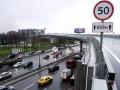 В Киеве до весны ограничили скорость на части дорог