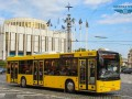 В Киеве закрыто метро: Как передвигаться по столице