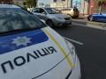 В одесском банке ликвидировали самодельную бомбу